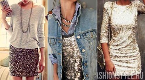 Блестящая юбка с чем носить. С чем носить блестящие вещи?