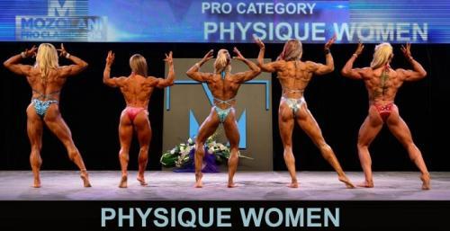 Вуменс физик (Women's Physique)