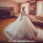 Свадьба - это не только радостное событие, но и ответственное мероприятие.