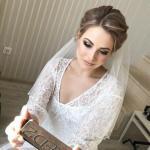 Очень часто невесты сильно переживают за свадебные сборы?