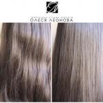 Полировка волос - важная процедура, при которой убираются отдельно торчащие, секущиеся волоски.