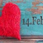 Акция проходит 12, 13, 14 февраля?