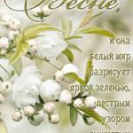 "Учебно-методический центр ""Практик"" и ТЦ ""аксиома"" представляют: ""весенний фестиваль учебного центра""."