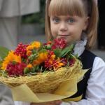 """1 сентября - """"День Знаний""""."""
