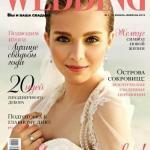 Журнал Wedding.  - все о свадьбе.