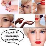 Интересное о косметике и косметологии?