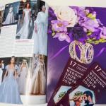 В воскресенье иду на Wedding Show Tomsk, чтобы посмотреть как развивается в Томске свадебная индустрия.