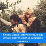 Топ - 12 правил, как жить семьей.